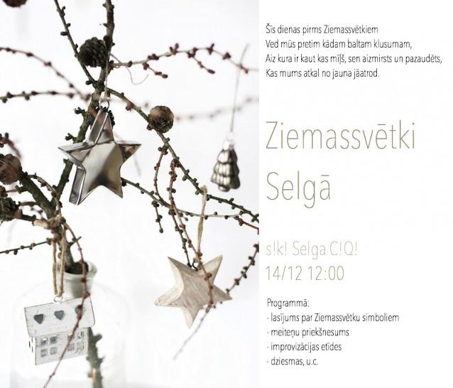 z-sv Selga